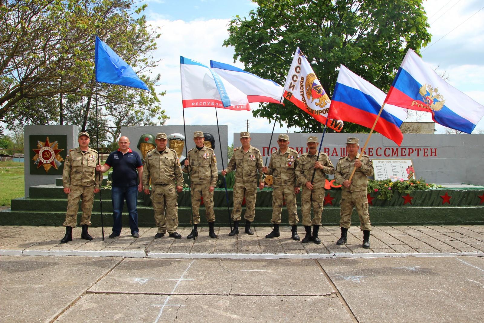 В Красногвардейском районе ополченцы отреставрировали памятник погибшим в годы ВОВ 1