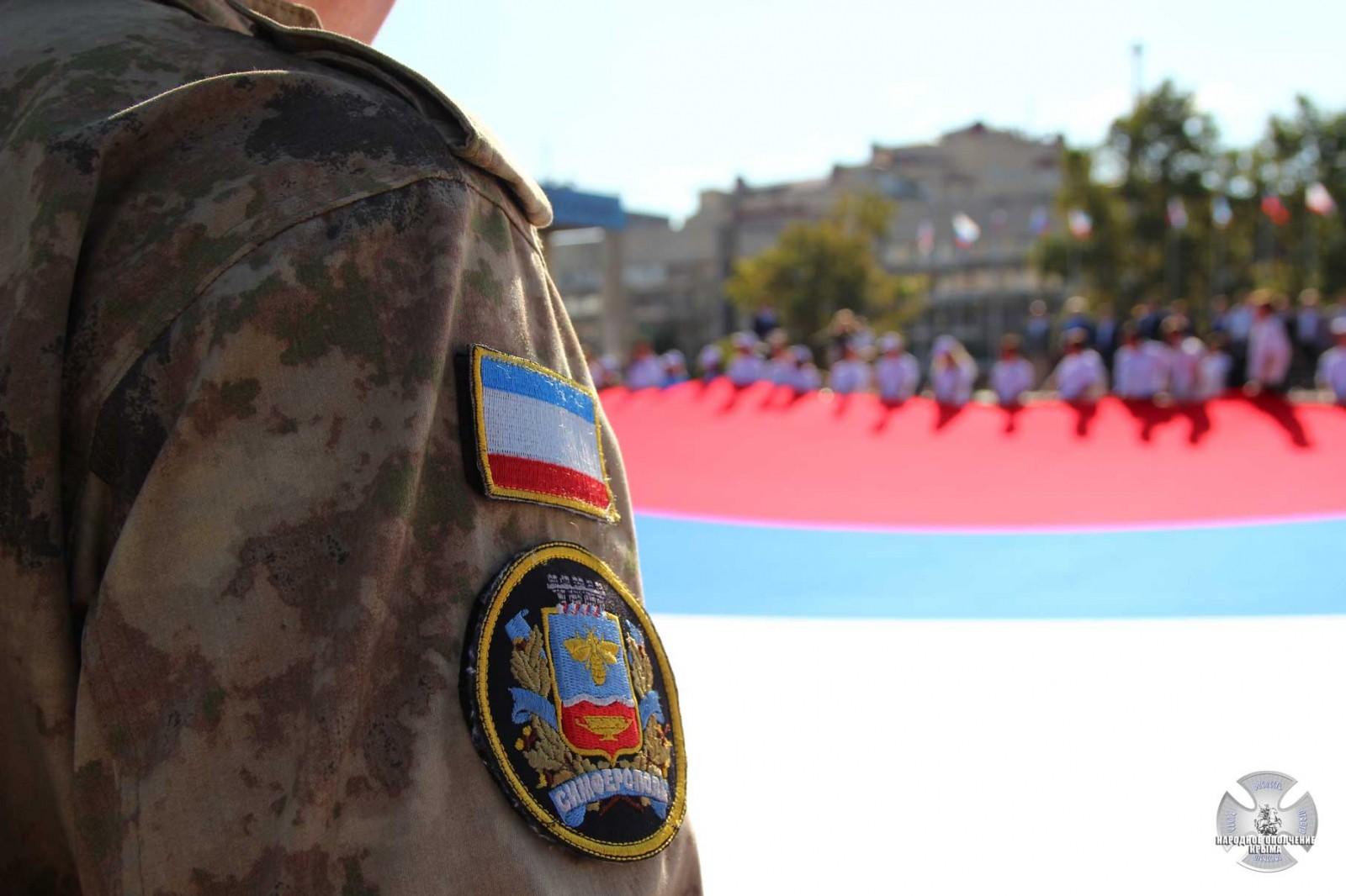 В Симферополе отметили День Государственного флага Российской Федерации 1