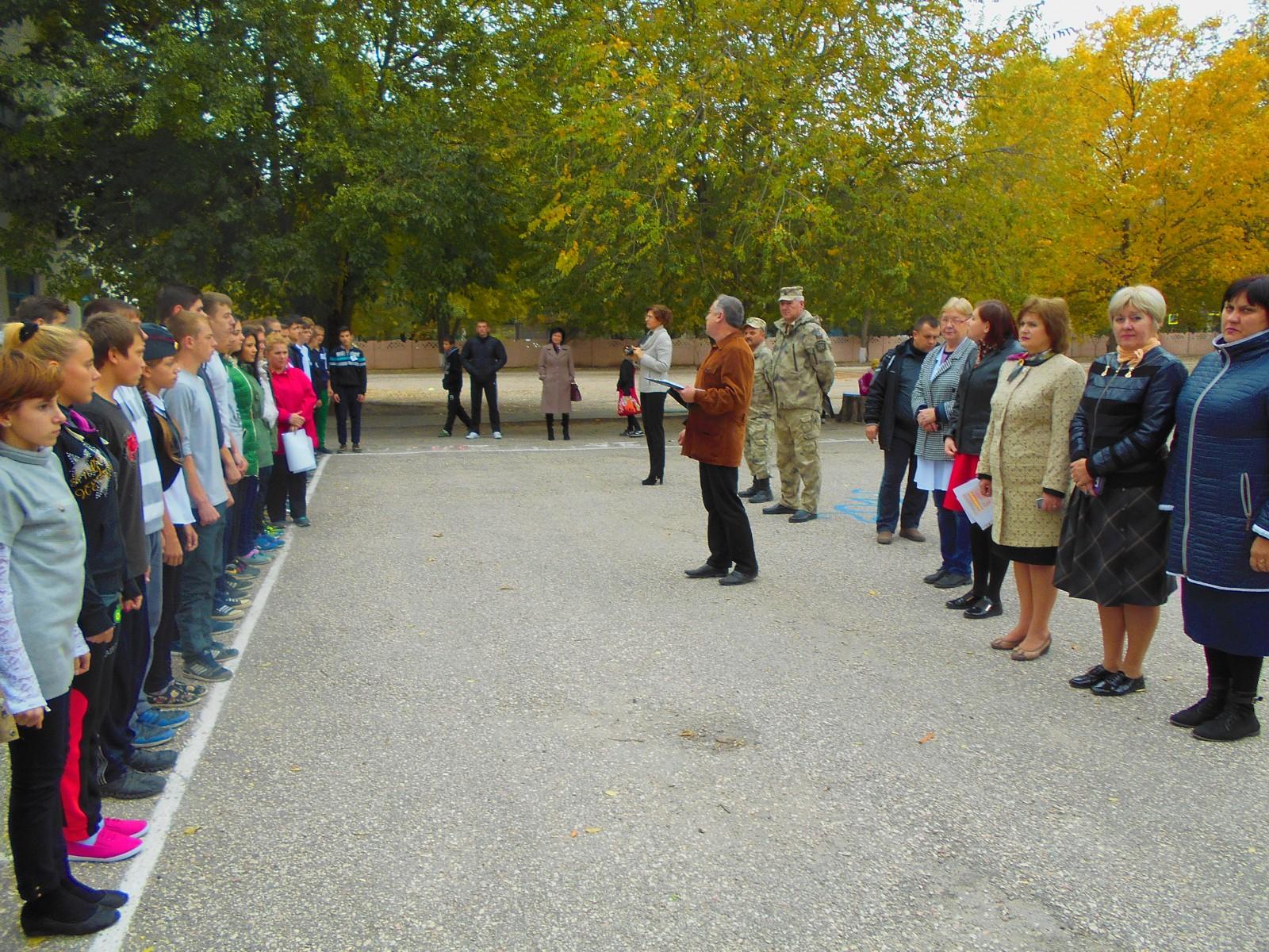 В школе Красноперекопска состоялась «Зарница»