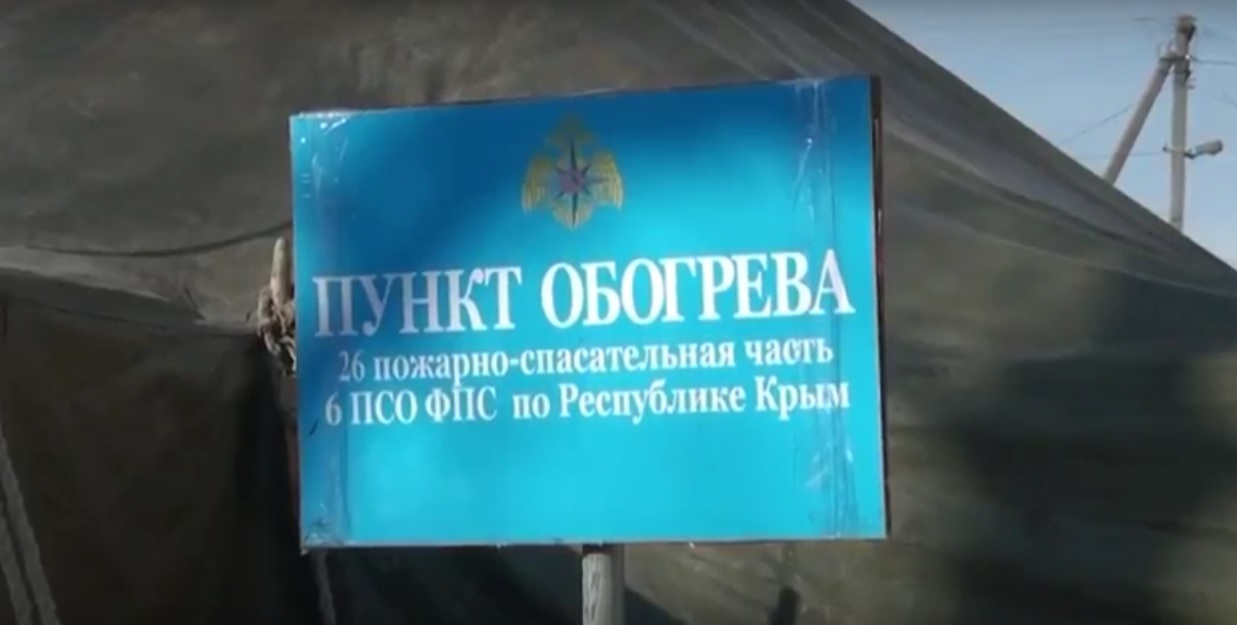 Видеорепортаж: в Джанкое действует мобильный пункт обогрева