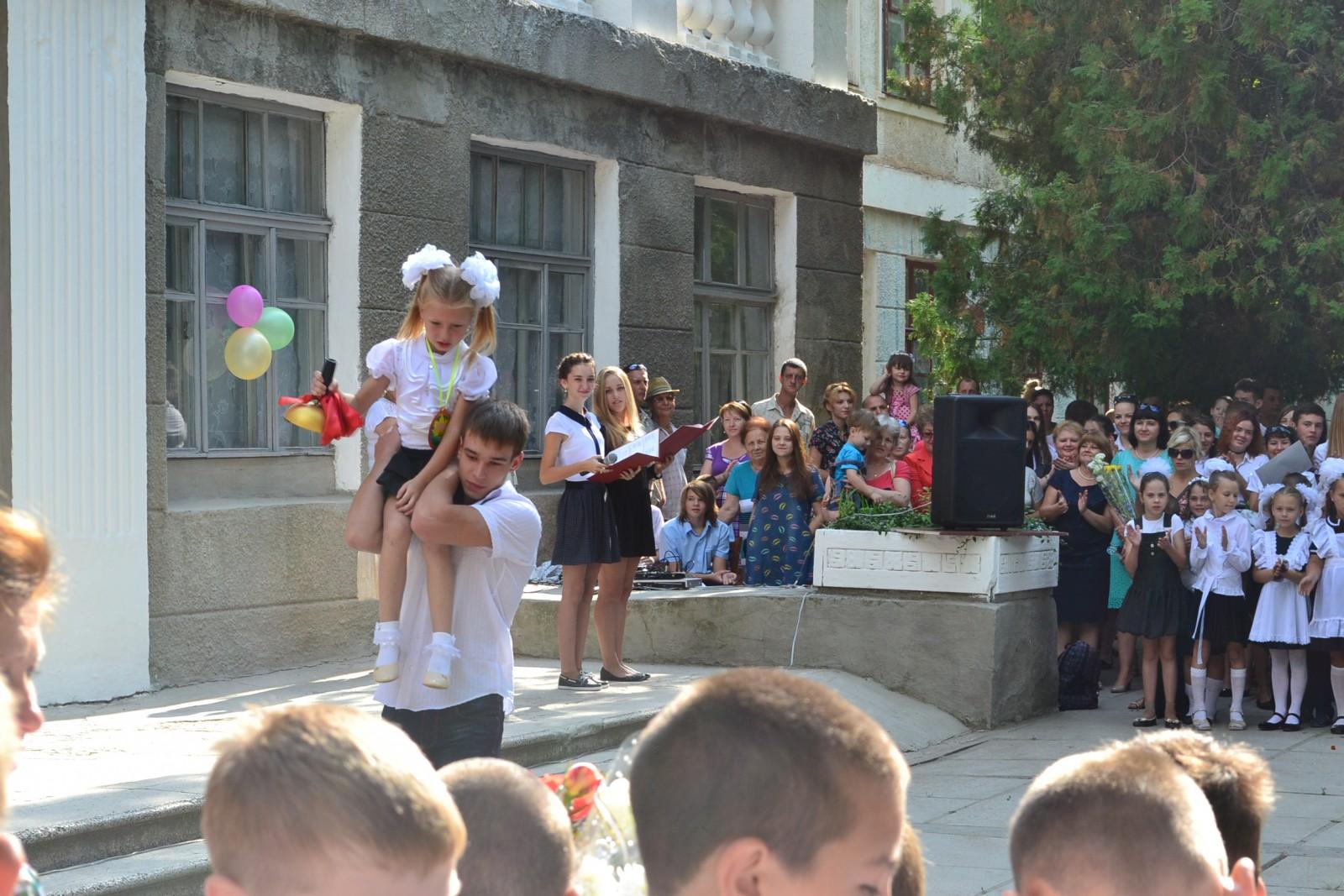 В Крыму отметили День знаний
